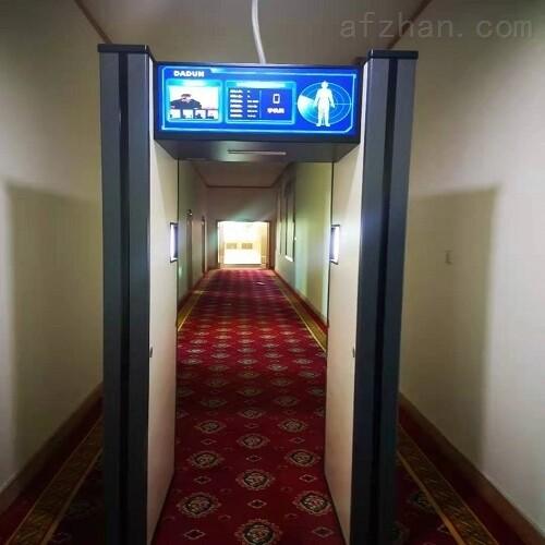 多模式保密室手机检测门