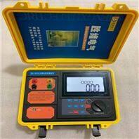 S480接地电阻土壤电阻率测试仪