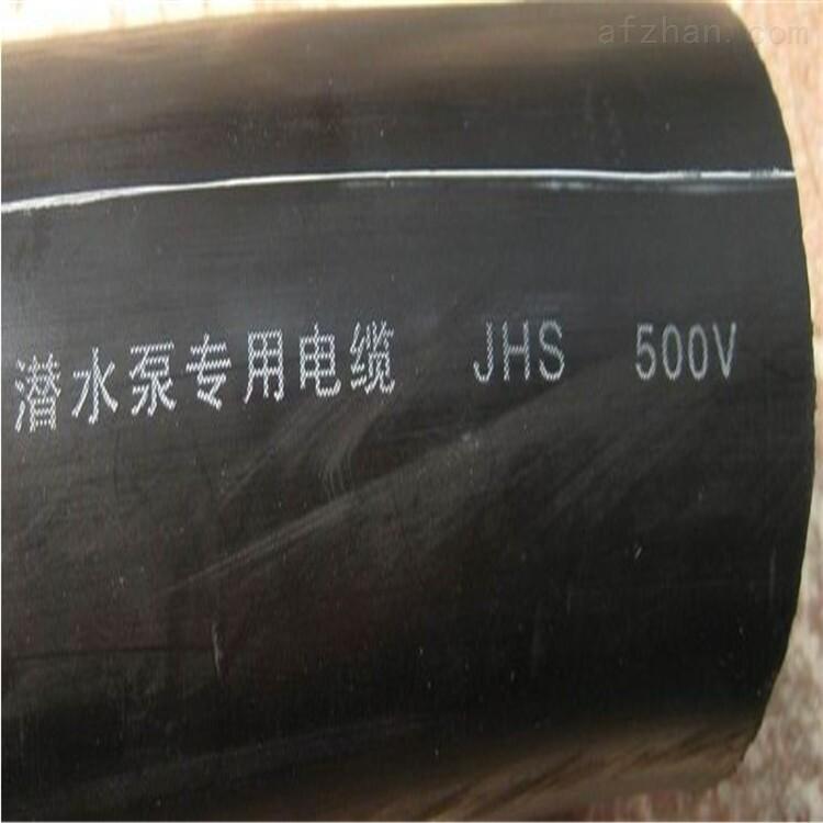 秦皇岛防水电缆 JHS电缆4x4