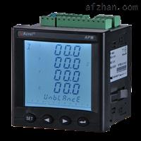 APM830泵站自动化电气监测计量表