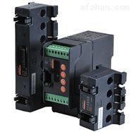 AGF-M8T匯流采集裝置 4路光伏匯流檢測