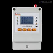 ASCP200-1主動滅弧式智慧用電 電氣防火限流式保護器