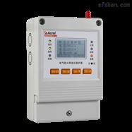 ASCP200-1浙江智能短路灭弧器 电气防火限流式保护器