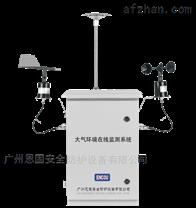 EC-600-AQI 大气环境在线监测系统