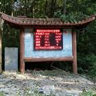 城市公园空气负氧离子观测站