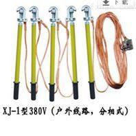 JDX-L-380V 变电母排接地线