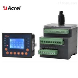 3路温度保护电动机综合保护装置选型