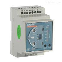 导轨继电器 自动化泵站漏电流保护
