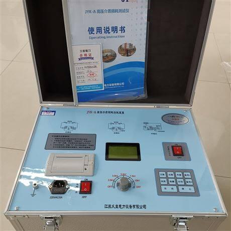 多功能介质损耗测试仪