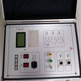 高精度介质损耗测试装置