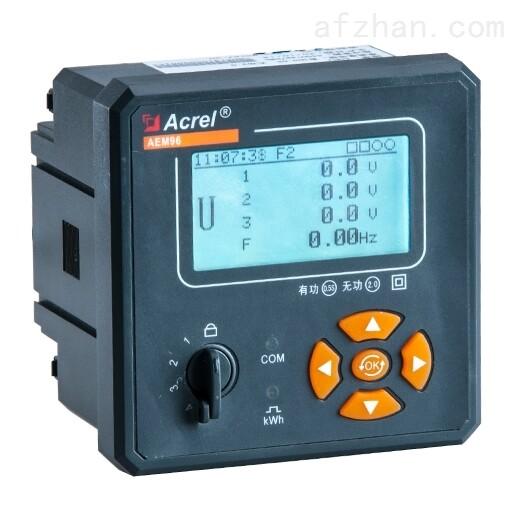 分项计量电能仪表 电能计量仪表