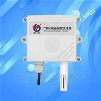 建大仁科SO2变送器二氧化硫传感器
