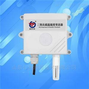 RS-SO2-N01-2建大仁科SO2变送器二氧化硫传感器