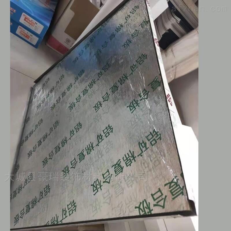 豪瑞铝天花板复合岩棉玻纤吸音板装饰效果