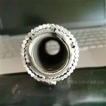 扩径600扩径导线LGKK600导线价格母线厂家
