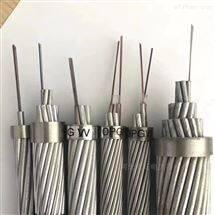 JL/G1A-1000JL/G1A1000平方导线价格钢芯铝绞线厂家