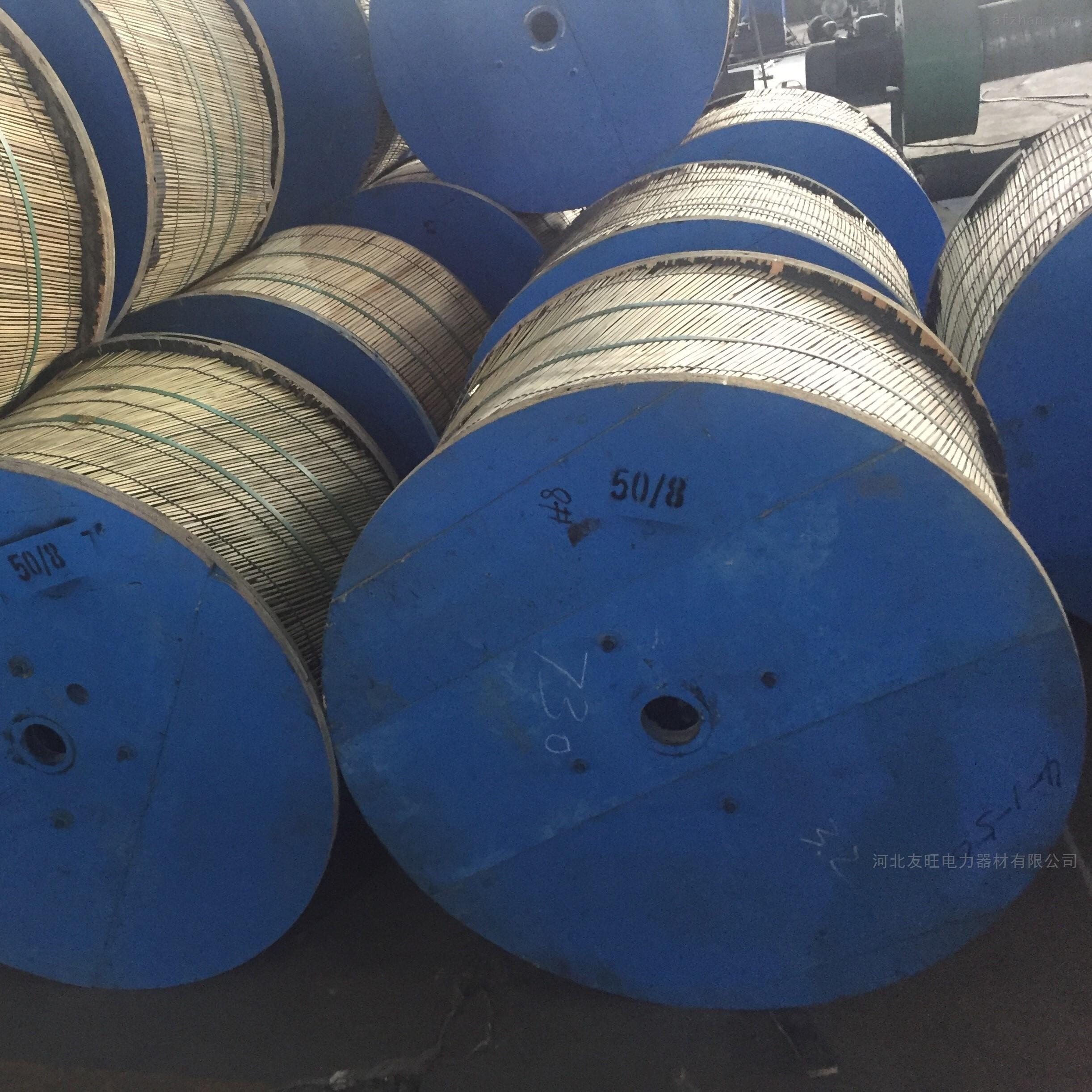 贵阳高导电率钢芯铝绞线JL3/G1A185/30价格