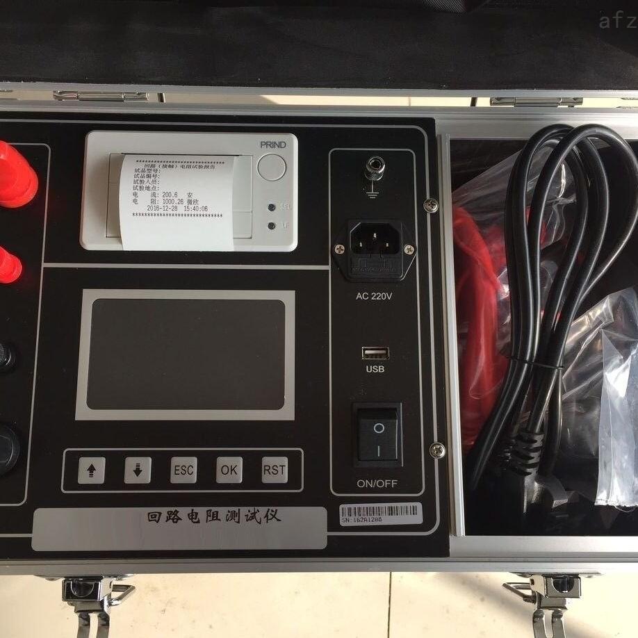 300A智能化回路电阻测试仪