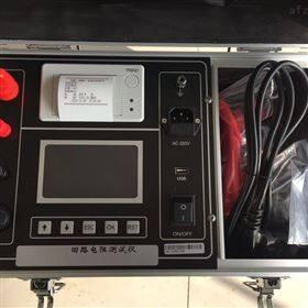 数字回路电阻测试仪厂家