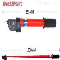 GDY-2型高压声光验电器