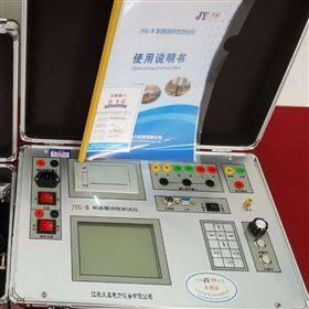 高压开关机械特性测试仪装置