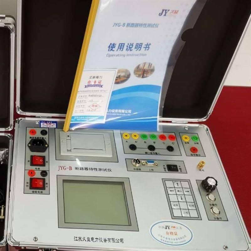 高压开关动特性参数测试仪