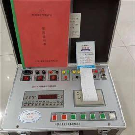 500KV智能高压开关特性测试仪