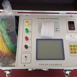 抗干扰型变压器有载分接开关测试仪