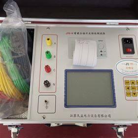 JY-2000变压器有载开关测试仪