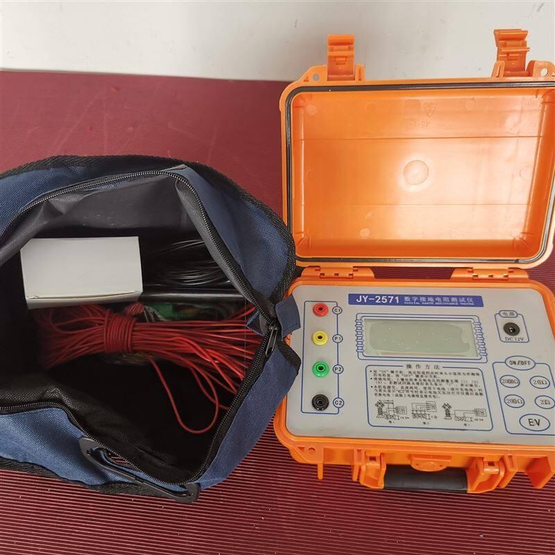 智能型接地电阻测量仪