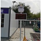 郑州市工地扬尘检测仪厂家