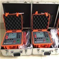 RDZ-4智能型等电位测试仪