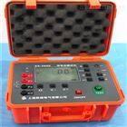 KT330等电位连接电阻测试仪