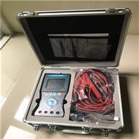 SG3050等电位测试仪 防雷检测仪器