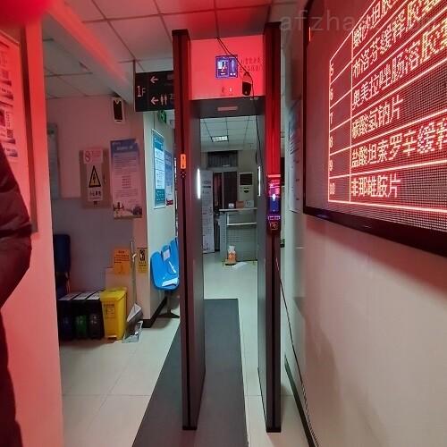 多功能医院违禁品安检门
