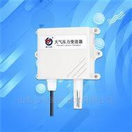 RS485RS-QY-N01-2建大仁科大气压力传感器气压计高精度