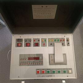 GKC系列断路器机械特性测试仪