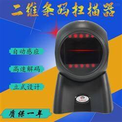 二维条码扫描器 条码阅读器