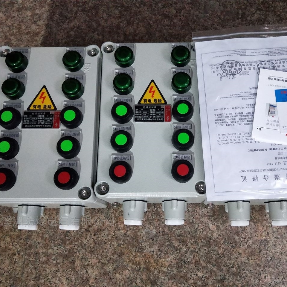 机电设备防爆控制箱