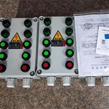 BXK粉尘控制防爆控制箱