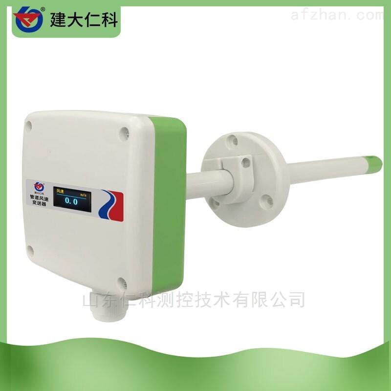 建大仁科高空风速传感器 环境风速监测仪