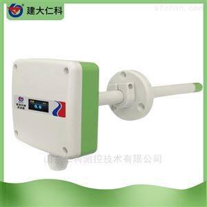 RS-FS-N01-9TH建大仁科高空风速传感器 环境风速监测仪