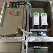 定制调速防爆变频控制柜