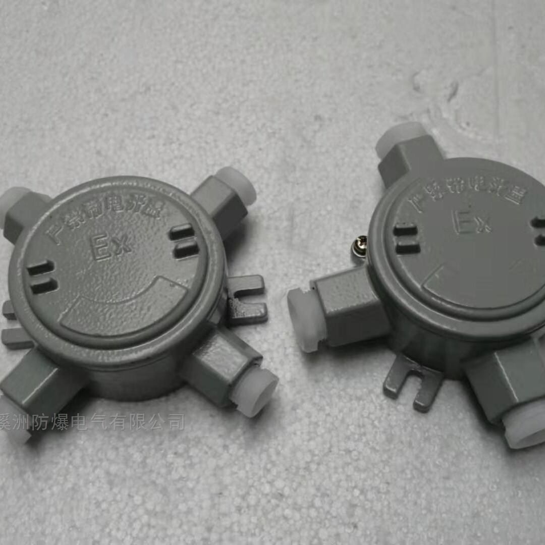 化工厂防爆接线盒