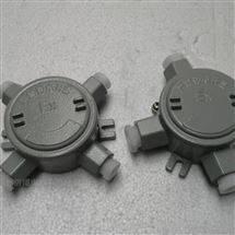 AH化工厂防爆接线盒