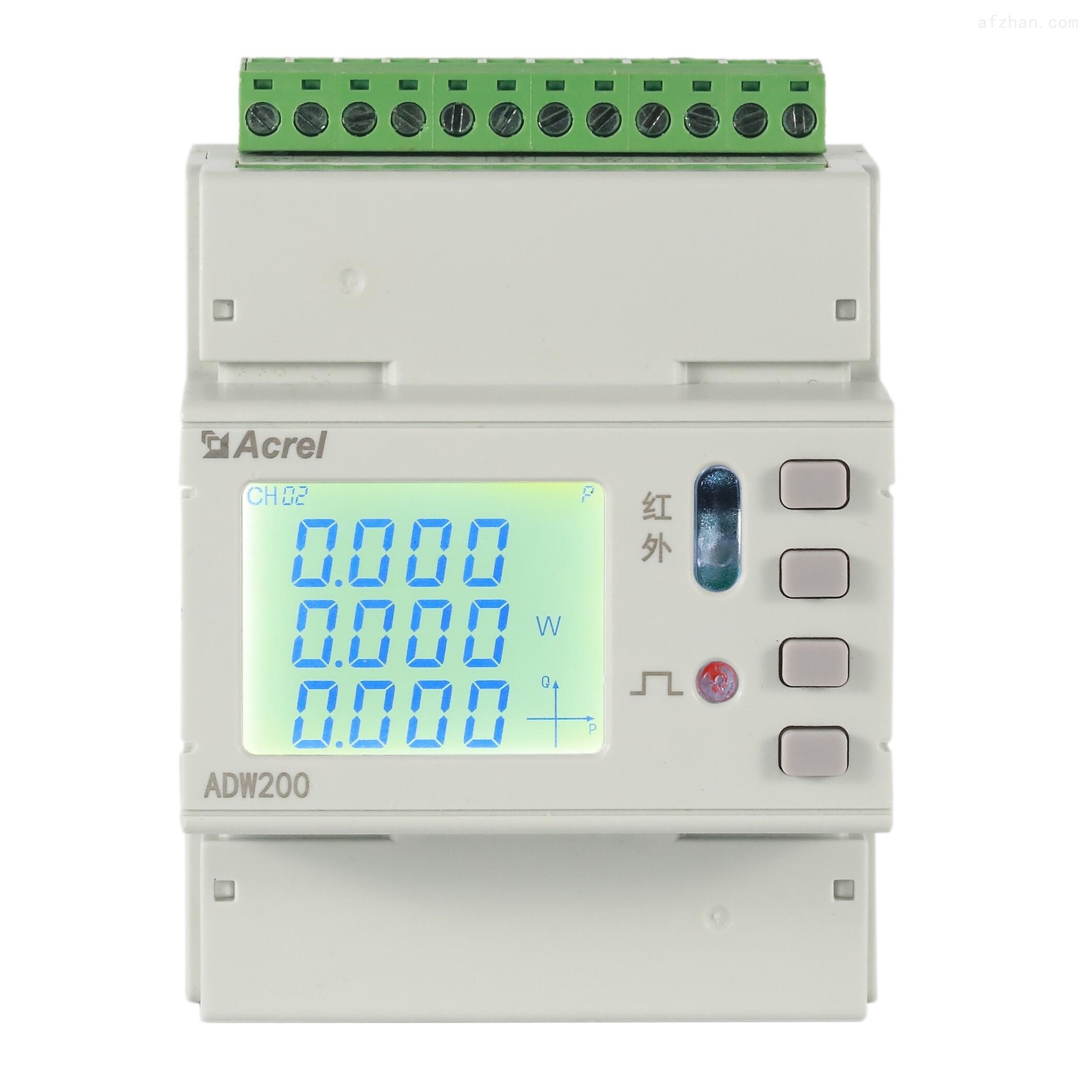 电力运维电力仪表 电力物联网仪表