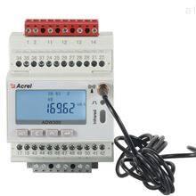 ADW300改造用电力物联网仪表 三相无线计量表