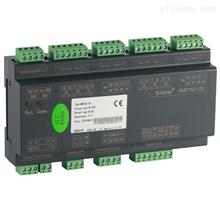 AMC16Z-ZD数据中心直流进线模块 动环监控模块