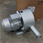 2QB720-SHH47(5.5KW)双叶轮漩涡气泵