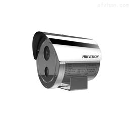 海康威视DS-2XE3226FWD-IZ-防爆筒型摄像机